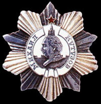 Order of Kutuzov II Class Star Obverse