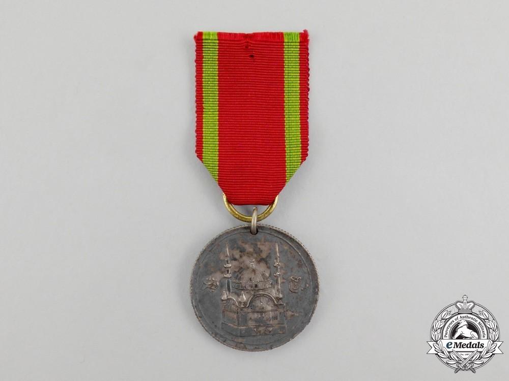 Medal+for+scutari%2c+1831%2c+iv+class+1