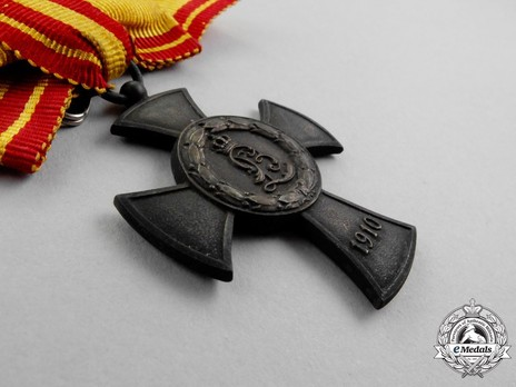 Merit Cross (in dark bronze) Obverse