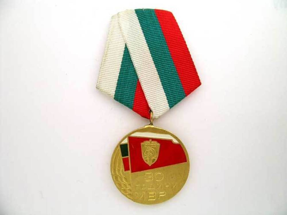 Medal+for+the+30th+anniversary+of+the+ministry+of+internal+affairs