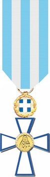 Cross of Valour, Cross in Gold (1974-) Obverse