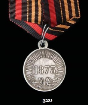 Medal for the Khiva Campaign, in Silver
