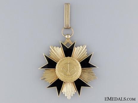 National Order of Benin, Grand Officer (1960-1986) Obverse