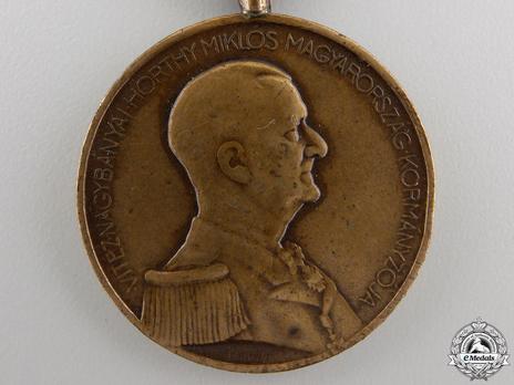 Bravery Medal, Bronze Medal Obverse