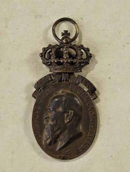 Bavarian Army Jubilee Medal with Crown, Type II, in Bronze