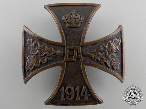 War Merit Cross, I Class Obverse