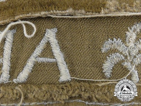 German Army Afrika Cuff Title (2nd version) Reverse Detail