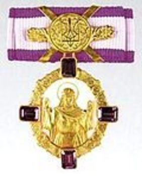 Order of Princess Olga, I Class Badge Obverse