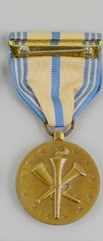 Bronze Medal (for Army Reserve) Reverse