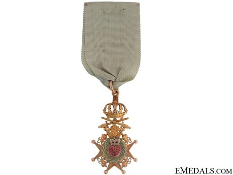 Knight's Cross with Swords Reverse