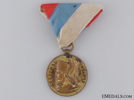 Miloš Obilić Bravery Medal, Type II (Silver gilt) Obverse