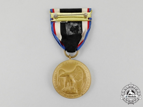 Army of Occupation of Germany Medal Reverse