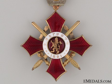 Order of Military Merit, V Class (with war decoration 1916-1944) Reverse