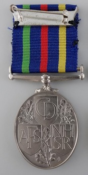 Silver Medal (for British recipients, with 1 clasp) Reverse