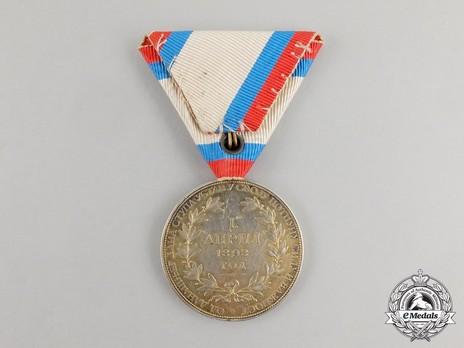 "Commemorative Medal ""1st. April 1893"" Reverse"
