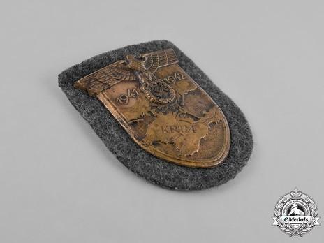 Krim Shield, Luftwaffe Obverse