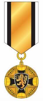 Prison Officer Service Medal, I Class Obverse