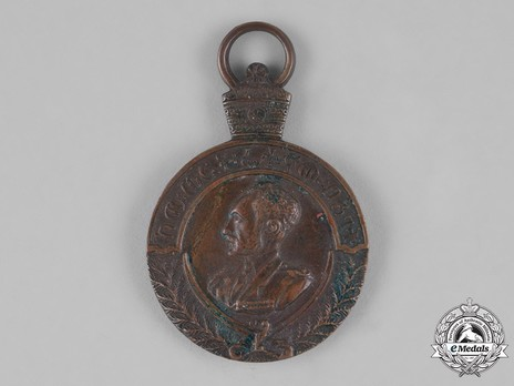 Campaign Medal Obverse