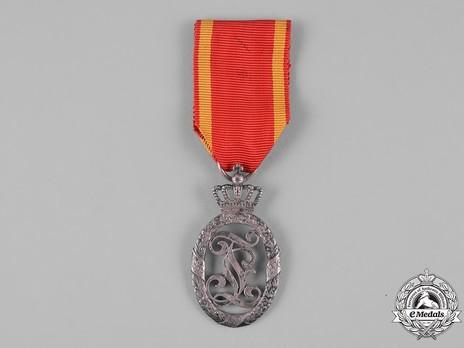 50 Year Wedding Anniversary Commemorative Decoration in Silver