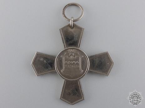 Silver Cross (Nickel) Obverse