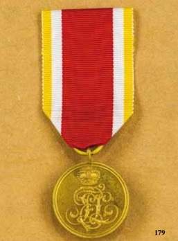 Commemorative Campaign Medal, 1866