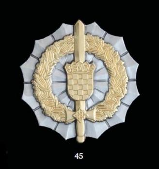 Order of Petar Zrinski and Fran Krsto Frankopan, Gold Badge