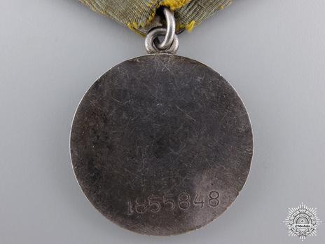 Medal for Combat Service Silver Medal (Variation II) Reverse