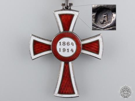 Civil Division, II Class Cross Reverse