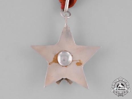Order of the Gorkha Dakshina Bahu, V Class Reverse