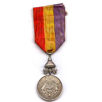 Medal of Sisowath I, in Silver