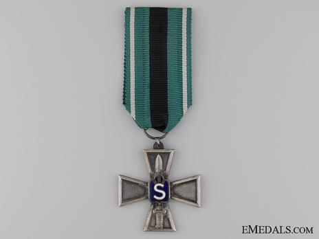 Civil Guard Silver Cross Obverse