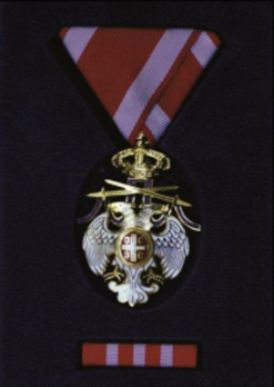 Order of the Republic White Eagle, III Class Obverse