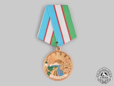 Medal Sukhrat Obverse