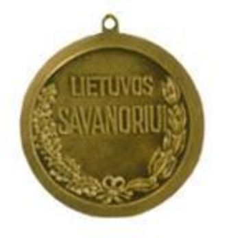 Bronze Medal (1991-) Reverse