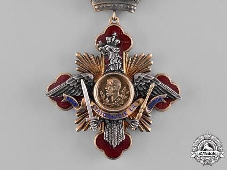 Order of Carol I, Commander's Cross Reverse