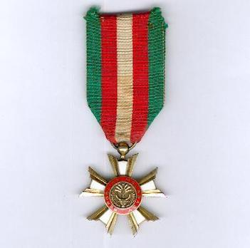 National Order of the Republic of Madagascar, Type I, Knight Obverse