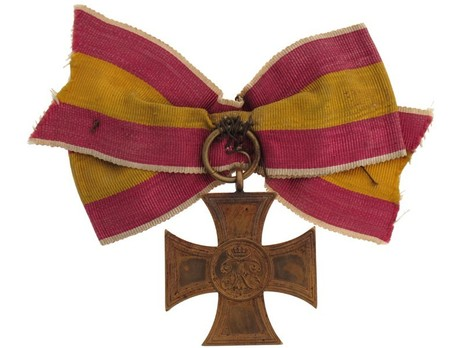 Volunteer War Aid Cross, 1870-71 (on bow ribbon) Reverse