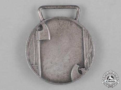 Aeronautic Valour Medal, in Silver Reverse