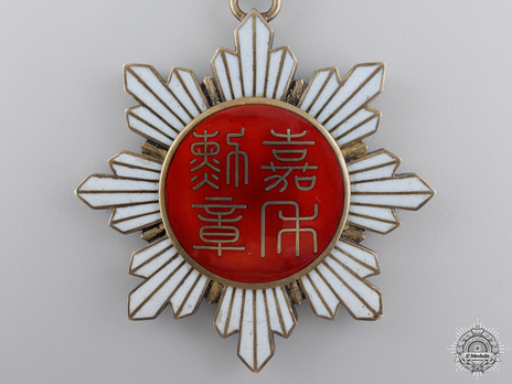 Order of the Golden Grain, III Class Commander Reverse