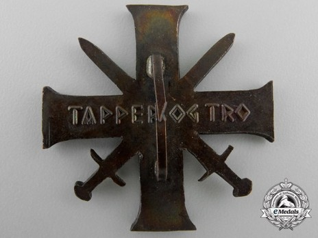 Order of Bravery and Loyalty, I Class Cross Obverse