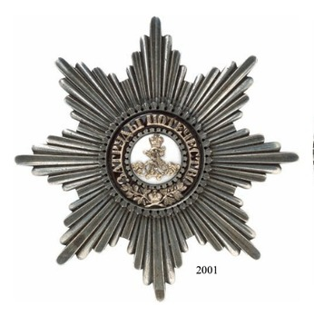 Order of Saint Alexander Nevsky, Type II, Civil Division, Breast Star (in silver)