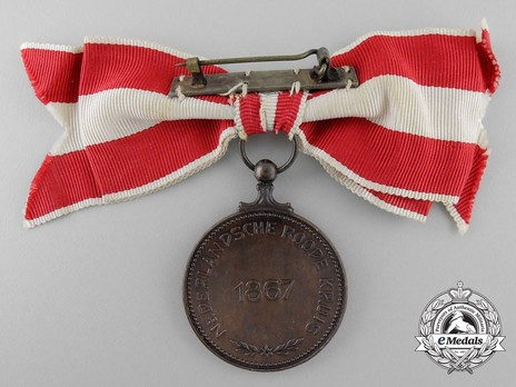 Bronze Medal (1914-1945) Reverse
