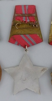 Order of the Red Star, Type II, II Class Reverse