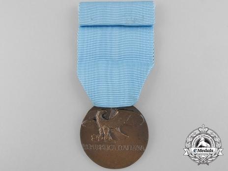 Medal (2010-Present) Reverse