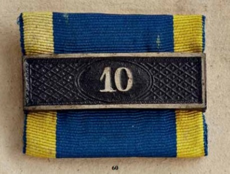 Long Service Bar for NCOs and Enlisted Men for 10 Years