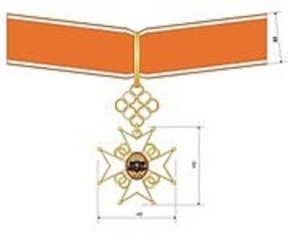 Cross of Recognition, II Class Obverse