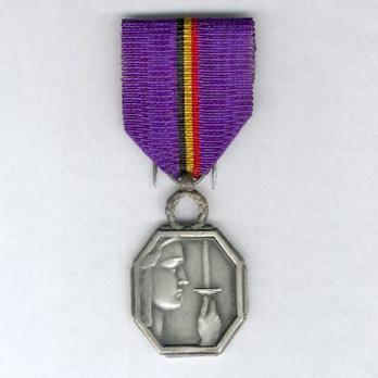 """Silver Medal (stamped """"V DEMANET"""") Obverse"""