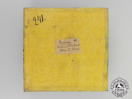Order of Noble Bukhara, II Class, III Grade Case of Issue Reverse
