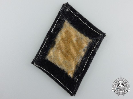 Waffen-SS 2nd Russian Division Sword and Shield Collar Tab Reverse