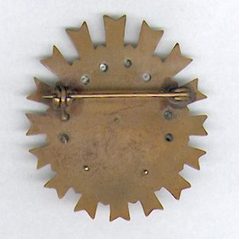 Order for Special Merit in the Defence of the State and Social Order, III Class Breast Star (1968-1989) Reverse